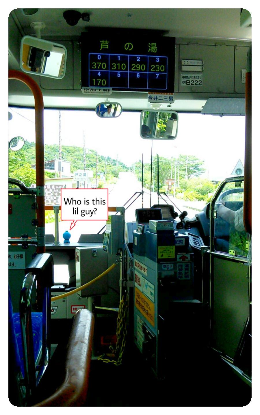 insidethebus