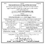 Click here to view Telugu_Invitation