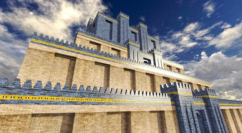 El zigurat de Babilonia