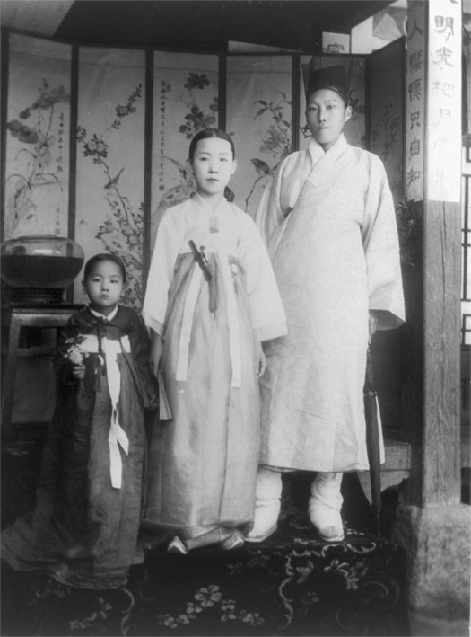 Korean brother and 2 sisters