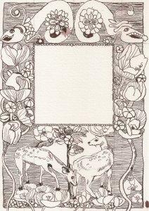 Titelrahmen - Zeichnung von Susanne Haun - 24 x 17 cm - Tusche auf Bütten