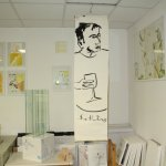 In den Raum hängen (c) Atelier und Arbeiten von Susanne Haun