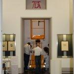 Monatage Banner der Ausstellung Albrecht Dürer - 500 Jahre Meiserstiche (Von der Hahnemühle gesponsort) (c) Foto von Susanne Haun