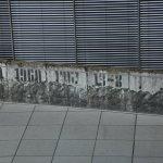 Ein Fragment der Berliner Mauer am Lüders-Haus (c) Foto von M.Fanke