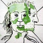 Norden Süden Osten Westen (c) Ausschnitt Zeichnung von Susanne Haun