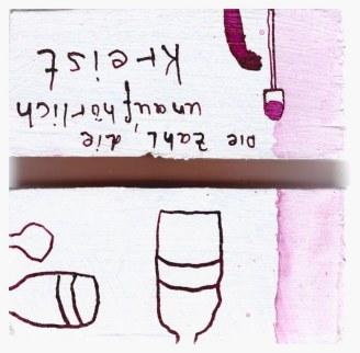 #67 Detail Ein Nullboot ist schlecht zu steuern (c) Objekt von Susanne Haun