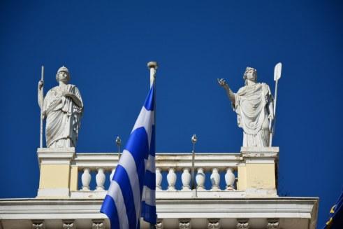 Athen beim Museum of Cycladic Art (c) Foto von M.Fanke