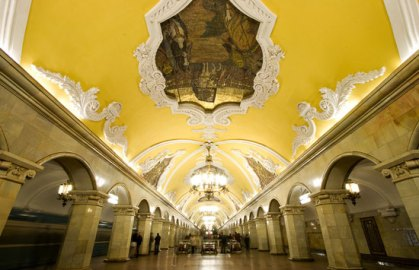 Komsomolskaya Station Moscow