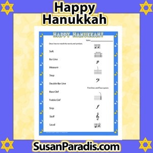 Happy Hanukkah Vocabulary