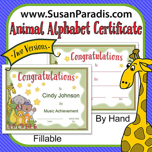 Animal Alphabet Certificate2  Printable Congratulations Certificate