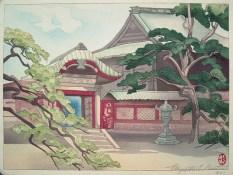 Burton | Temple Courtyard