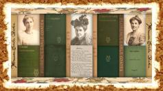 01 Jul 1850 | Florence Earle Coates