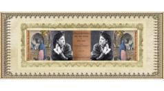 03 Jul 1832 | Maria Ruiz de Burton