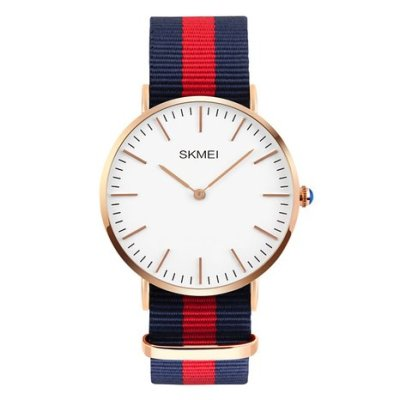 SKMEI Preppy Watch for Men: A Classic Re-imagined