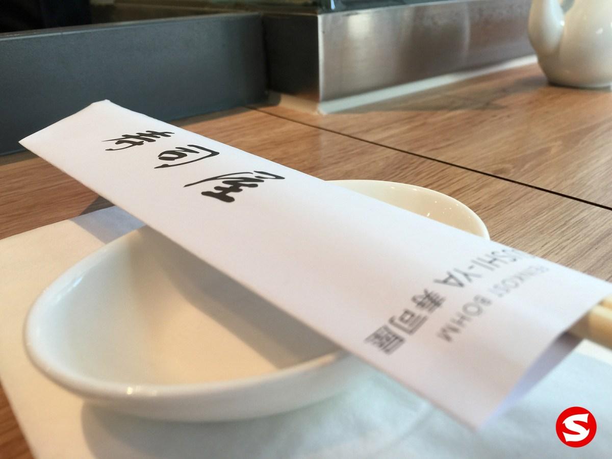 Sushi-Ya - chopsticks