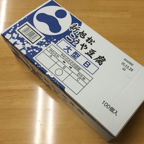 kouyaBmini.jpg