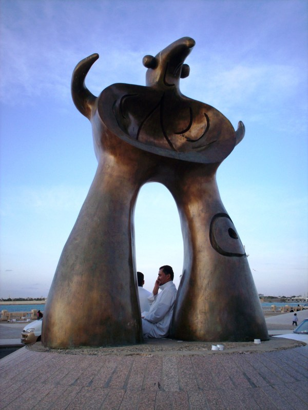 Joan Miro Famous Sculptures