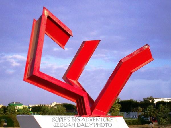 Modern Steel Beam Sculpture