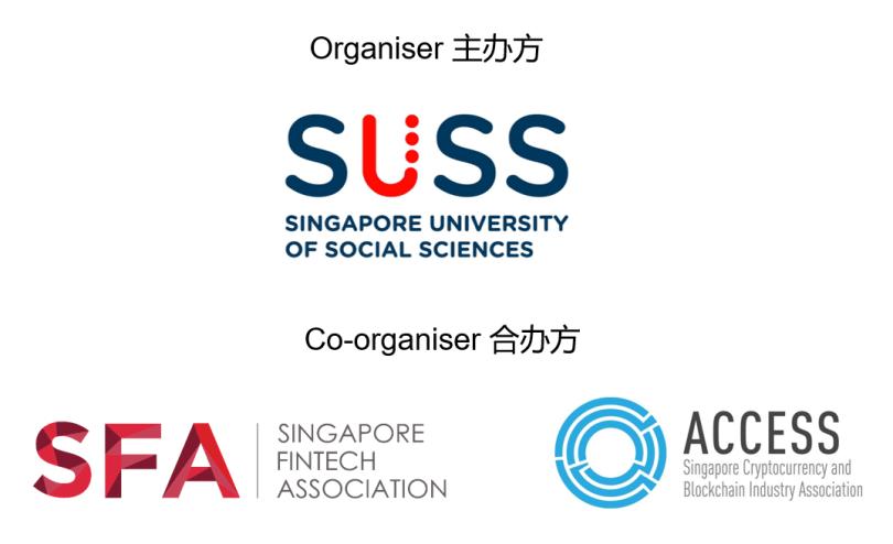 IFS2018_Organisers