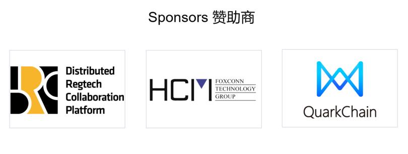 IFS2018_Sponsors1