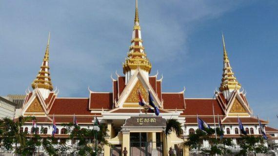 Komoditas Ekspor Impor Kamboja
