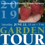 garden tour 2019