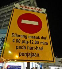 malaysia penang traffic sign