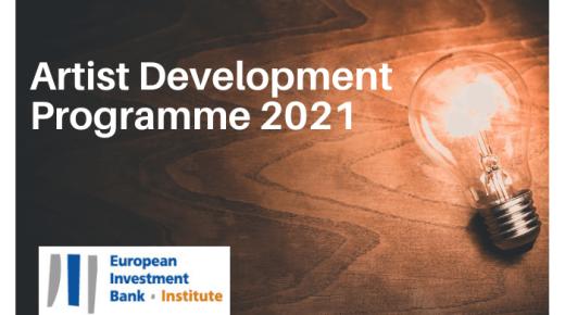 Opportunity: EIB Artist Development Programme 2021