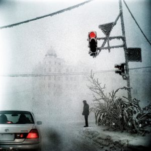 Yakutsk Siberia