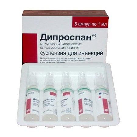 Современное лечение коксартроза. Медикаментозное лечение и роль сосудорасширяющих препаратов при коксартрозе. Скандинавская ходьба применяется на стадии ремиссии