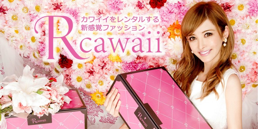 rcawaii_top_1280_640.jpg