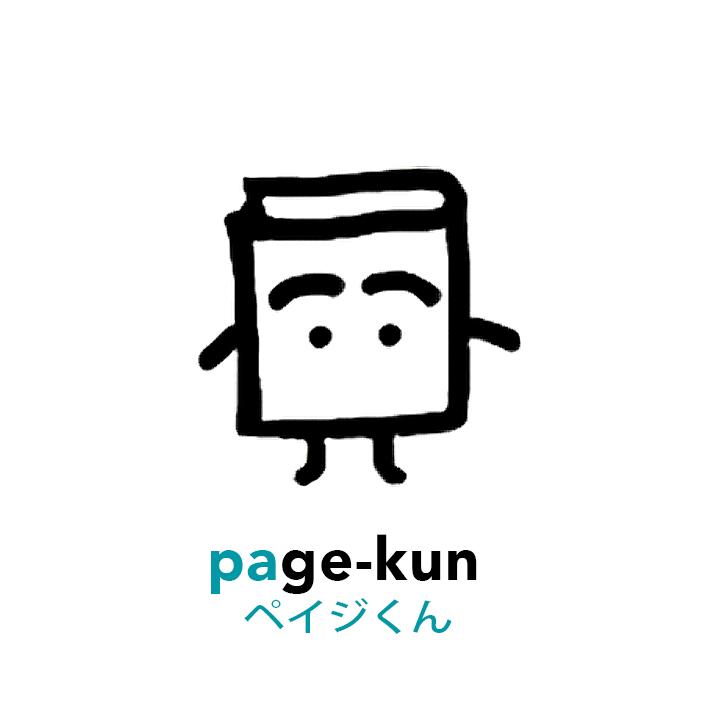profileペイジ