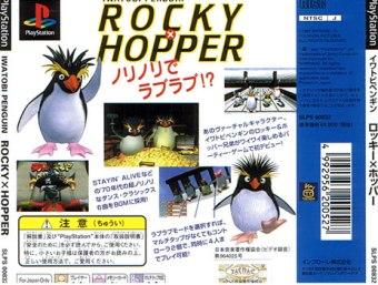 Iwatobi Penguin RockyHopper