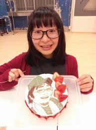 岡田萌枝ケーキ
