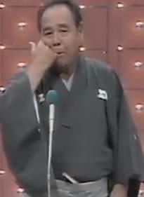 江戸家猫八3代目