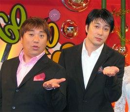 めちゃイケ7月30日で山本が復帰!放送内容や視聴率について!