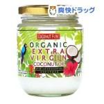 今更ですが、ココナッツオイル買ってみました。なんで?