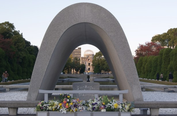 "This cenotaph contains a register of the names of all who died in the atomic bombing. The epitaph reads, ""Rest in peace for we shall not repeat the error."" The artist clarified that ""we"" refers to humanity rather than Japanese or Americans.Through the cenotaph, you can see the Atomic Dome and the Peace Flame, which will burn until all nuclear bombs on the planet are destroyed."
