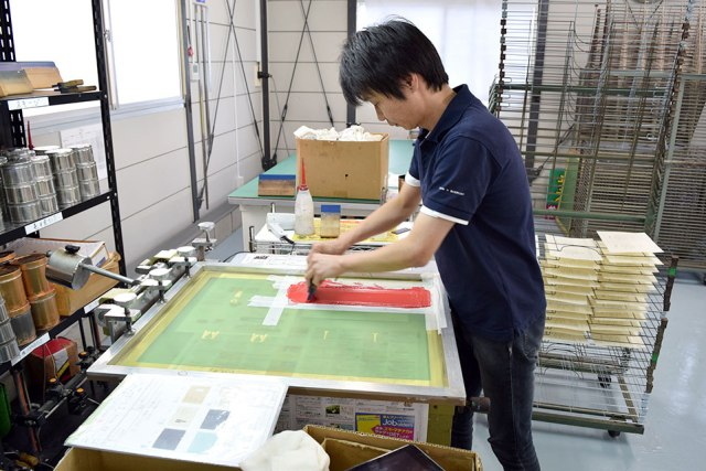 5-Printing-2