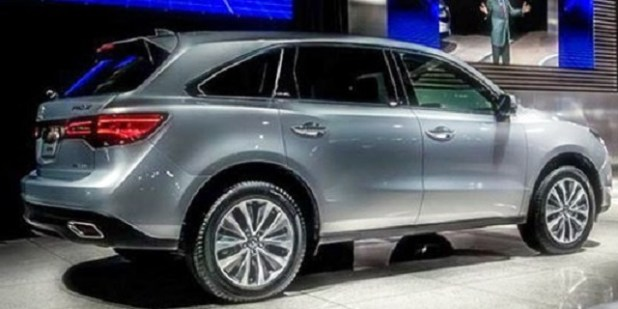 2018 Acura MDX Hybrid side view