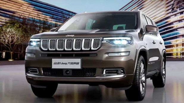 2020 Jeep Wagoneer fornt view