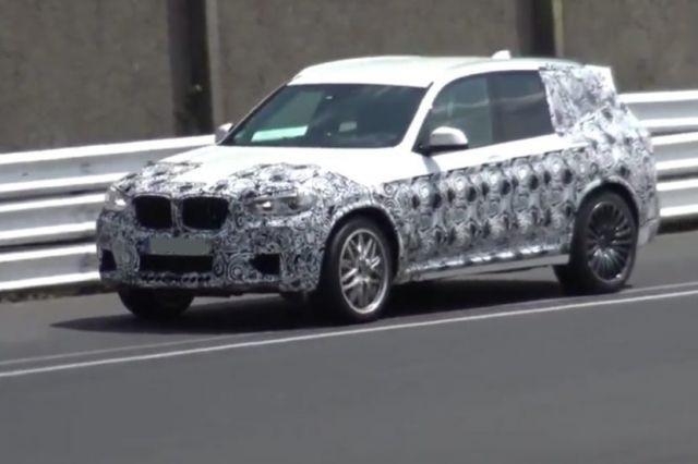 2019 BMW X5 M side