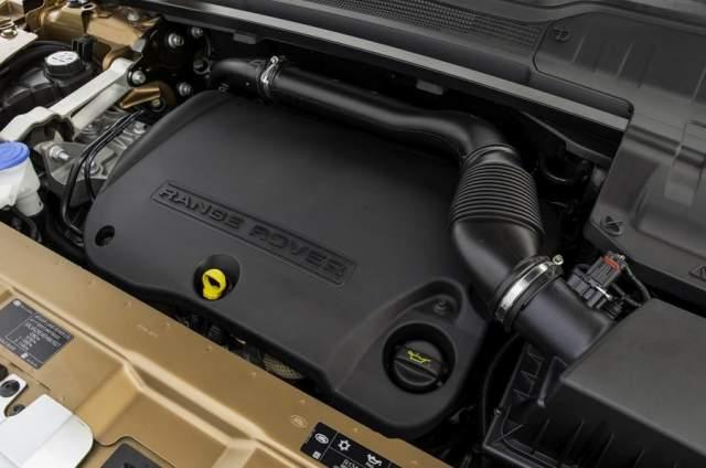 2020 Range Rover Evoque engine