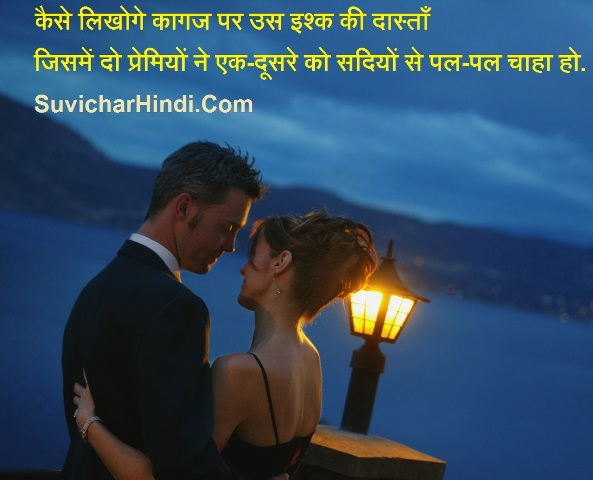Gud Morning Wallpaper With Quotes In Hindi 15 दिल की बात शायरी Dil Ki Baat Shayari Ke Saath Good