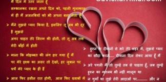 लव स्टेटस हिन्दी में - Love Status For Whatsapp in Hindi Words स्टेटस फॉर लव