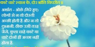 रहीम के 15 दोहे अर्थ सहित - Rahim Ke Dohe in Hindi With Meaning Arth Sahit