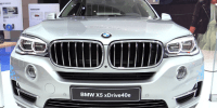 2020 BMW X5 xDrive40e Specs, Price and Engine