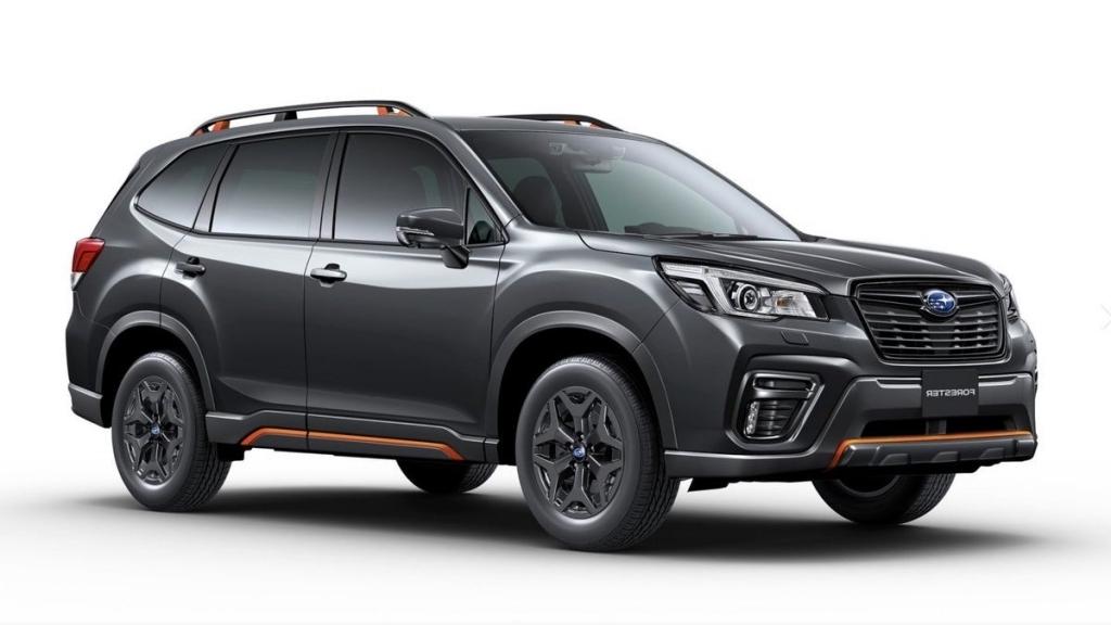 2021 Subaru Forester Price