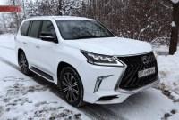 2021 Lexus LX Price