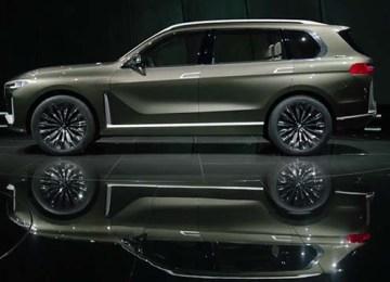 2020 BMW X7 debut